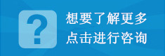 武汉治疗白癜风的医院――武汉环亚中医白癜风医院在线答疑